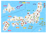 プリント 3年生漢字 プリント : 日本地図パズル - A4サイズ