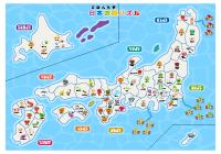 日本地図パズル - A4サイズ : 漢字パズル小学生無料 : パズル