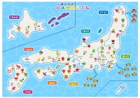 算数 1年生の算数 : 日本地図 | ぷりんときっず