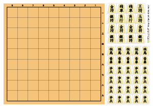 将棋キット無料学習プリント