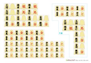 将棋自作キット | ぷりんときっず : 小学3年 算数 : 算数
