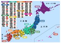 すべての講義 県庁所在地 テスト : 画像 県庁所在地 top 県庁所在地 ...
