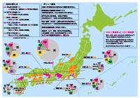 日本地図 | ぷりんときっず : 日本の工業地帯地図 : 日本