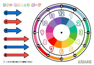 すべての講義 40 計算 : 時計の読み方問題プリント ...